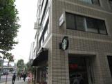 スターバックスコーヒー 築地駅前店
