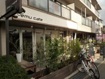 emu cafeの画像1