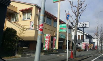 サイゼリヤ 箕面萱野店の画像1