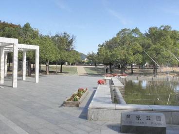 芦原公園の画像1