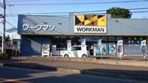 ワークマン 厚木上荻野店
