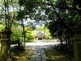 阿比太公園