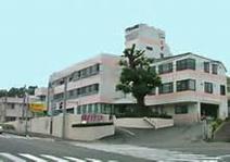 くず葉台病院
