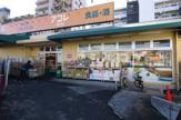 アコレ 氷川台店