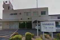 島田内科医院