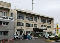 神奈川県伊勢原警察署