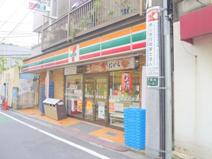 セブン‐イレブン 新宿下落合1丁目店