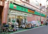 ドラッグストア 一本堂 東長崎店
