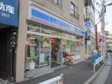 ローソン 新宿上落合店