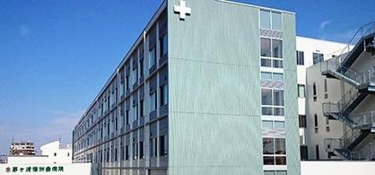 茅ヶ崎徳洲会病院の画像1