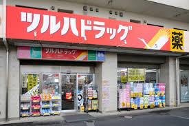 ツルハドラッグ 早稲田店の画像1