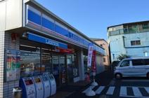 ローソン 昭島緑町五丁目店