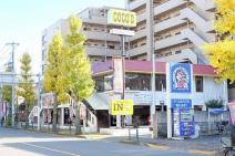 ココス 昭島店
