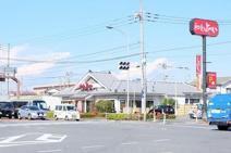 和食よへい 昭島店