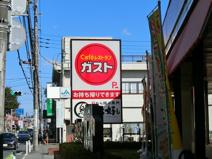ガスト 砂川三番店