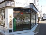 WASH CAMP 押上(スカイツリー)店