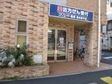 クリエイト薬局墨田業平店