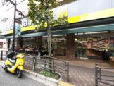 肉のハナマサプラス東武練馬店