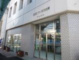 東京シティ信用金庫 押上支店
