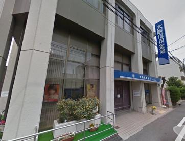 大阪信用金庫 北信太支店の画像1