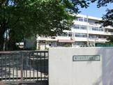 東久留米市立 南中学校
