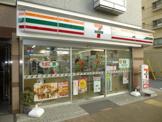 セブンイレブン墨田押上2丁目東店