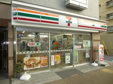セブンイレブン墨田押上2丁目東店の画像1