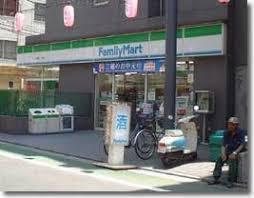 ファミリーマート上目黒二丁目店の画像1