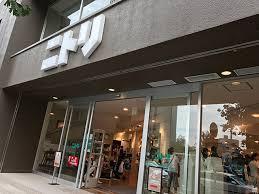 ニトリ 中目黒店の画像1