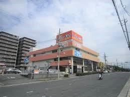 プライスカット和泉鶴山台店の画像1
