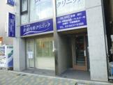 押上駅前 松浦内科クリニック
