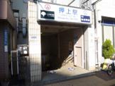 押上(スカイツリー前)駅 A2出口