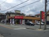 ほっともっと池田姫室町店