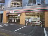 セブン-イレブン高田馬場小滝橋店