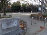 瀬川南公園