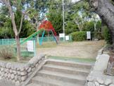 宮山町3丁目児童遊園
