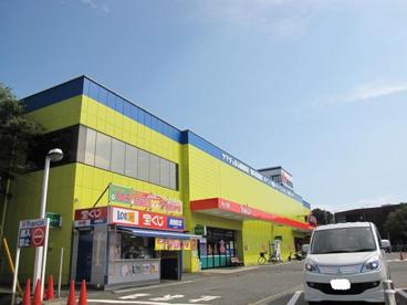 ヤマダ電機テックランド向ヶ丘店の画像1