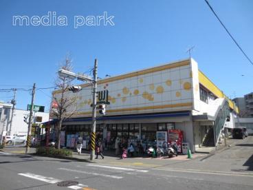 フジスーパー南平台店の画像1