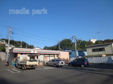 セブンイレブン川崎平3丁目店の画像1