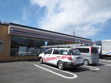 セブンイレブン川崎平4丁目店の画像1