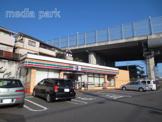 セブンイレブン川崎神木本町1丁目店