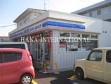 ローソン LAWSON+スリーエフ松戸八ヶ崎店