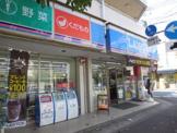 ローソン梶ヶ谷駅前店