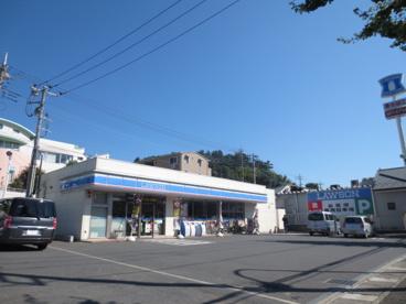 ローソン川崎梶ヶ谷5丁目店の画像1