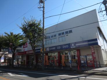 GEO(ゲオ)野川店の画像1