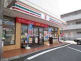 セブンイレブン梶ヶ谷大塚店