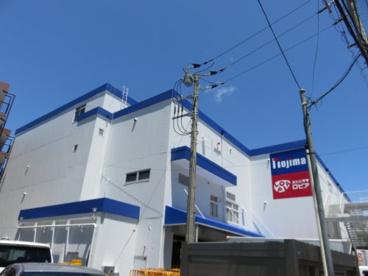 ノジマ東名川崎店の画像1