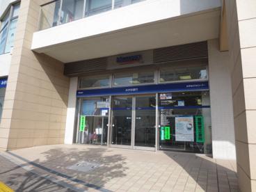 みずほ銀行宮前平支店の画像1