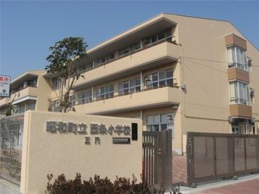 昭和町立西条小学校の画像1