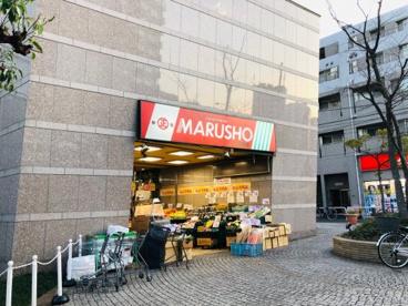 丸正 北新宿店の画像1